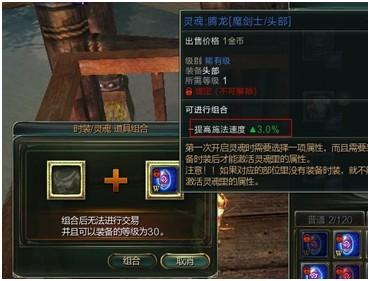 http://images.17173.com/2012/c9//2012/04/26/20120426160107753.jpg