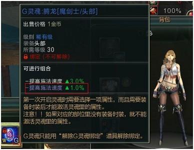 http://images.17173.com/2012/c9//2012/04/26/20120426160108096.jpg
