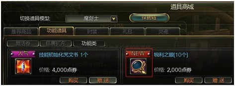 http://images.17173.com/2012/c9//2012/04/26/20120426160108221.jpg