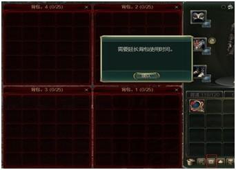 http://images.17173.com/2012/c9//2012/04/26/20120426160111993.jpg