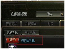 http://images.17173.com/2012/c9//2012/04/26/20120426160112112.jpg