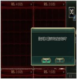 http://images.17173.com/2012/c9//2012/04/26/20120426160112350.jpg