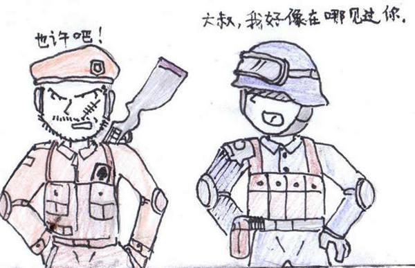 CF小马超搞笑系列漫画《救世主的来源》