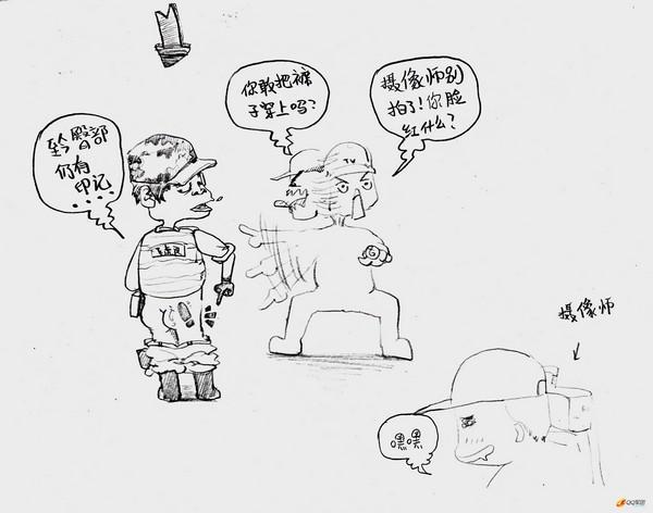CF猴子搞笑漫画《这个世道变化太快了》
