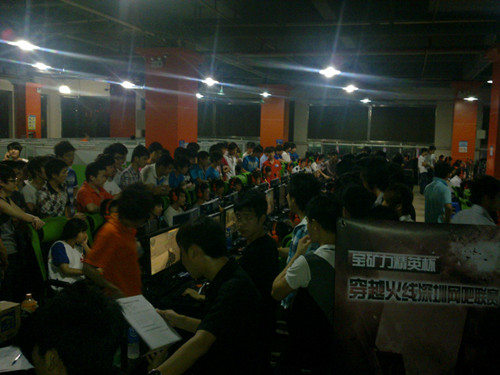 深圳/即日起在本次活动所有合作网吧购买宝矿力饮料,都可以在网吧...