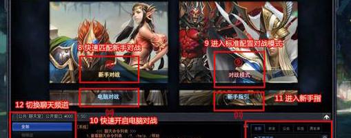《ChaosOL》游戏界面介绍