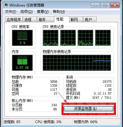 如何查看房间IP?
