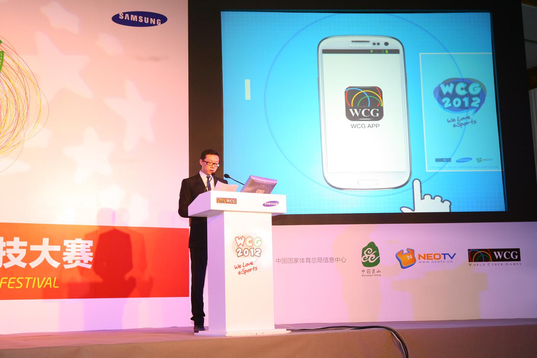 三星电子杯WCG2012正式启动