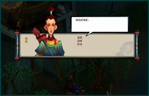 《封神》50级杀劫副本之东海龙王三太子