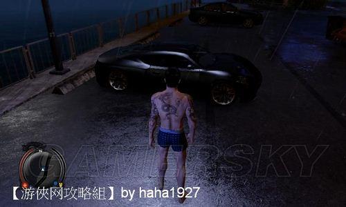 17173