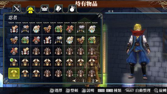 《仙境传说 奥德赛》DLC提供初学者与忍者服装