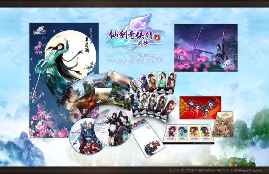 《仙剑奇侠传五 - 前传》精装版内容物一览