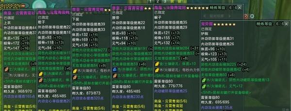 剑侠情缘ol3 每日推荐 > 冰心秀pve输出手法探讨   以破防为主,会心图片
