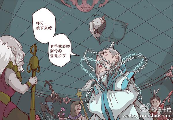 漫画 贺图/每次打醉猪老汉都想不通谢师兄究竟是从哪冒出来的,四周屋顶...