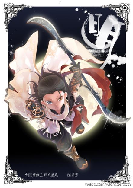 《剑网3》萌系9大门派q版手绘插画欣赏