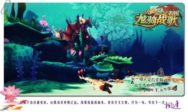 鹿鼎记美景——海底世界之小丑鱼的梦想
