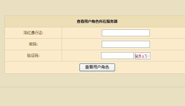dnf私服怎么上传到服务器