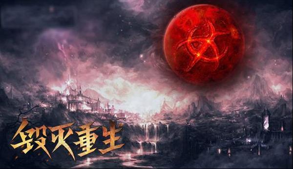 《天堂ii:毁灭重生》席琳女神苏醒剧情曝光