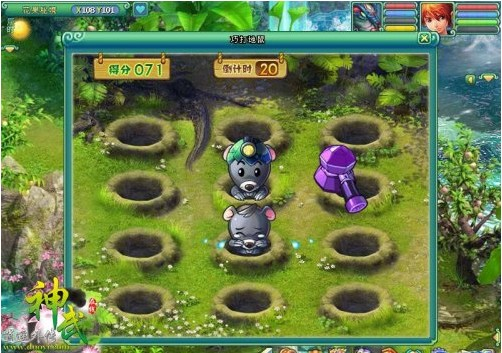 龙之传奇 龙之传奇专区 17173.com中国游戏第一门户站