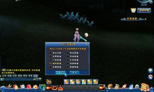 聊天_麻辣江湖游戏截图