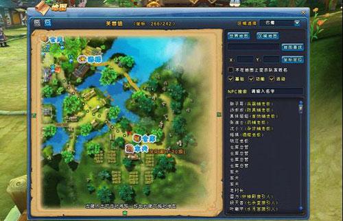 自动寻路_麻辣江湖游戏截图