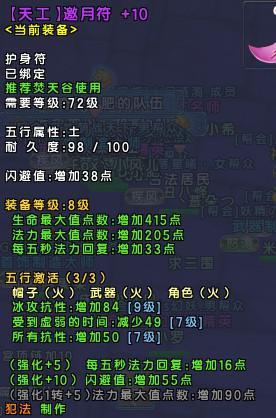 紫首饰1.jpg