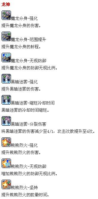 【t070】超级技能英雄诺巴篇