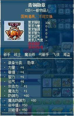 【t072】最强职业活动——冒险岛——17173网络游戏