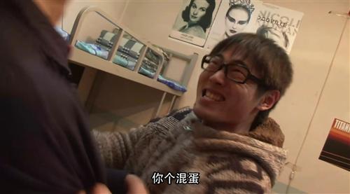 麻辣隔壁贰第10集_喜剧《麻辣隔壁》第二集最后李凡达唱的那首歌叫啥了?