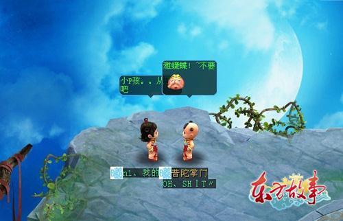东方飞机游戏下载