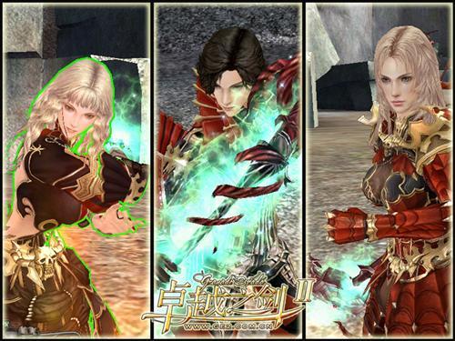 卓越之剑2最新图片