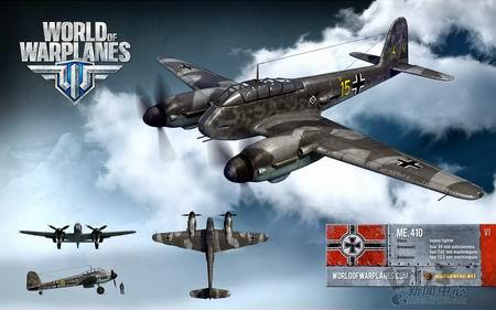 《战机世界》全球首测