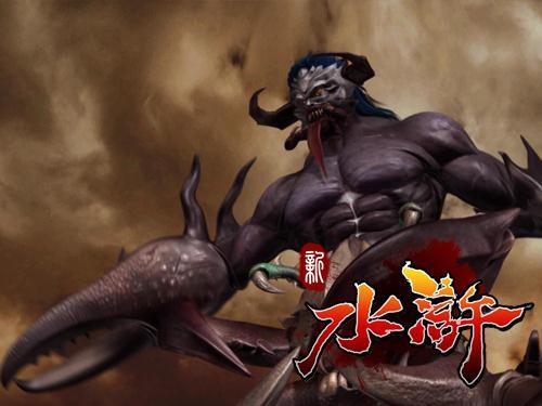 经过精心制作之后,凶恶的蝎魔boss呈现在了所有人的面前