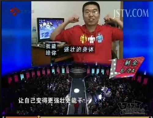 在节目中,当谈到自己的兴趣爱好时,蔡佳明表示自己