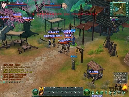 画面-好玩数科2.5D武侠网游 问仙传奇 试玩体验