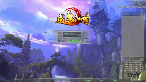 好逍遥炫舞挂_心游科技2d武侠网游《逍遥江湖》试玩体验