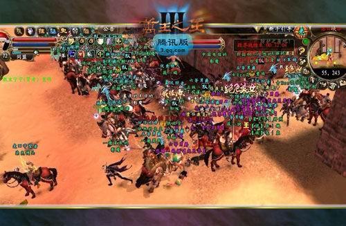 万王之王3最新图片
