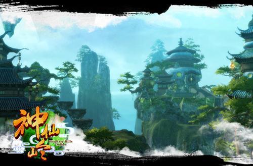《神仙岭》野史乱谈之角逐悬空岛