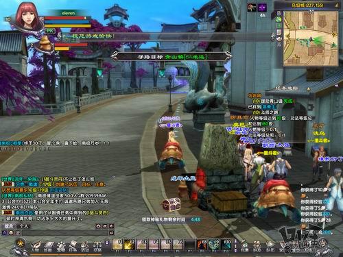 《斗破苍穹》是搜狐畅游开发运营的2.5d玄幻网游游戏分萧...