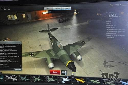 《战机世界》e3现场试玩实拍