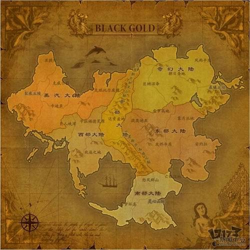 《黑金》世界地图展示