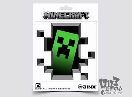 方块的魅力 《minecraft》热门周边商品