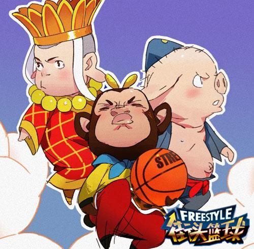 街头篮球最新图片