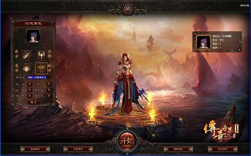 首日体验 《传奇世界2》四大游戏