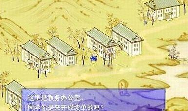 北大录取通知书玩游戏创意-高校录取通知书创意 北京大学附送游戏