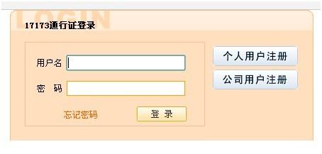 河南省教育人才学会网络学院挂机软件