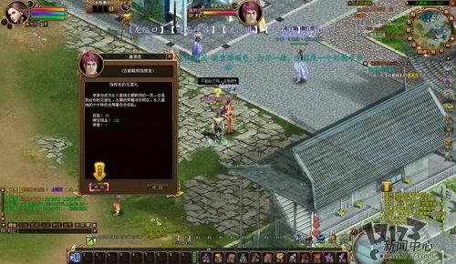 武汉天赋2d科幻网游 永久基地2 试玩体验