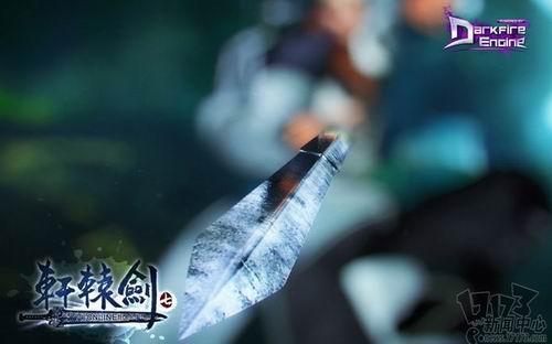轩辕剑7,轩辕剑,网游,畅游最新图片