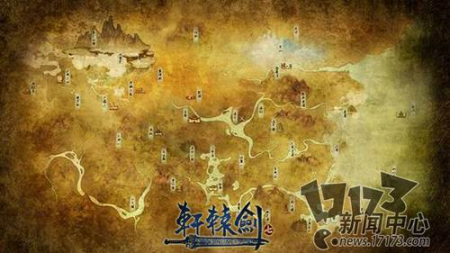 《轩辕剑7》世界地图承载了庞大的世界观体系