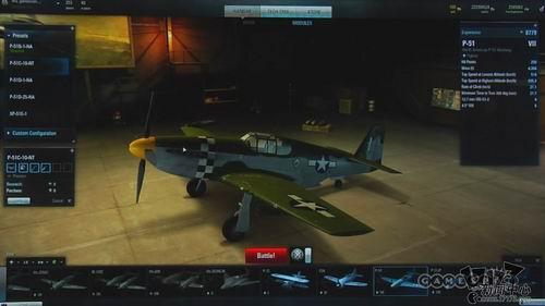 战机类网络游戏